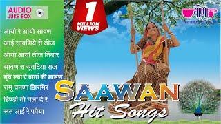 Non Stop Rajasthani Love Songs Jukebox | 8 Popular Sawan Songs 2017 | Seema Mishra Monsoon Hits