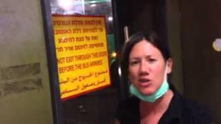#x202b;זיהום אויר תחנה מרכזית ירושלים#x202c;lrm;