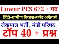 Download Video Download Allhabad High Court ARO EXAM QUES PAPER 3GP MP4 FLV