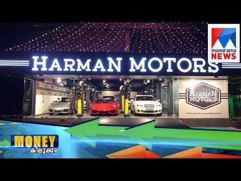 Successful premium used car market | Moneykilukkam | Manorama News