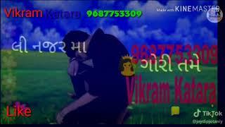 Man Madha Ne Gori Dil Baki Rahi Gaya