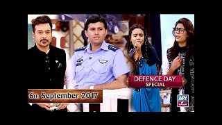 Salam Zindagi With Faysal Qureshi -  Defence Day Special - 6th Sepetember 2017