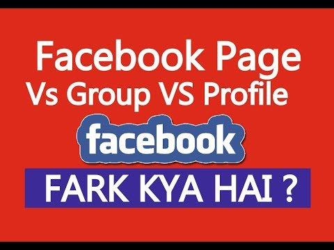 Facebook Personal Profile VS Page VS Group Explained [ हिंदी में ]