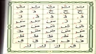 #x202b;القاعدة النورانية .. الدرس السابع الحركات الطويلة؛ الحروف القصيرة#x202c;lrm;