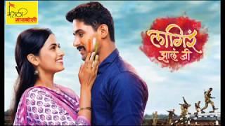 Maayboli marathi tv channel