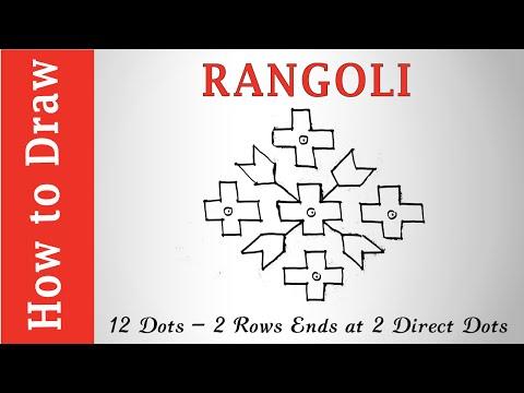 Rangoli Patterns : 12 Dots 2 Rows Ends at 2 Direct Dots