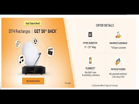 DTH Recharges 50% Cashback Offer on Amazon Pay Balance