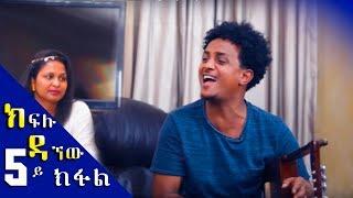 Eritrean Interview with Artist Kiflu Dagnew (Part 5) - New Eritrean Interview 2017