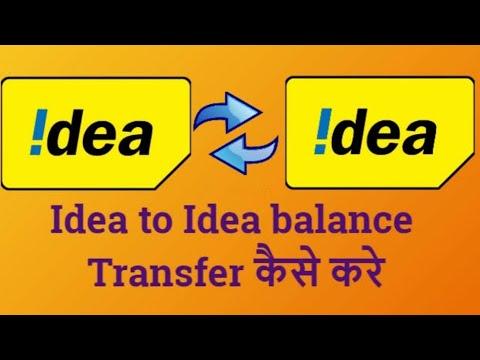 idea to idea transfer balance