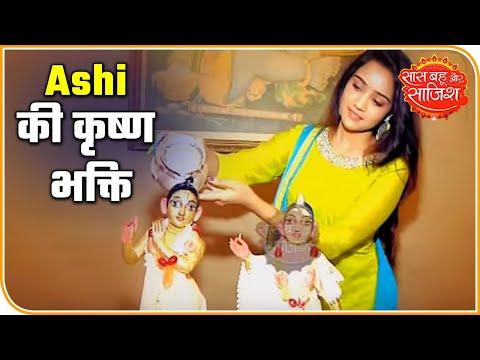 Xxx Mp4 Ashi Singh Visits ISKCON Temple On Janmashtami Saas Bahu Aur Saazish 3gp Sex