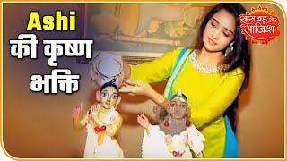 Ashi Singh visits ISKCON temple on Janmashtami