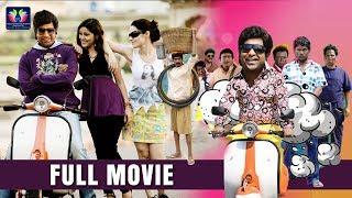 Vennela Kishore Super Hit Full Length Comedy Entertainer   Priyanka Chhabra   Telugu Full Screen
