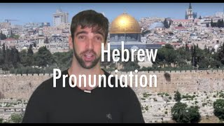 How to Pronounce shekel - American English - FreeVideos WebSite