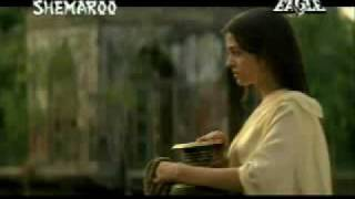 KOBITAY BOLECHILE ft.HABIB