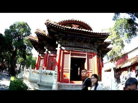 Beijing trip, September 2017, Forbidden City, Summer Palace