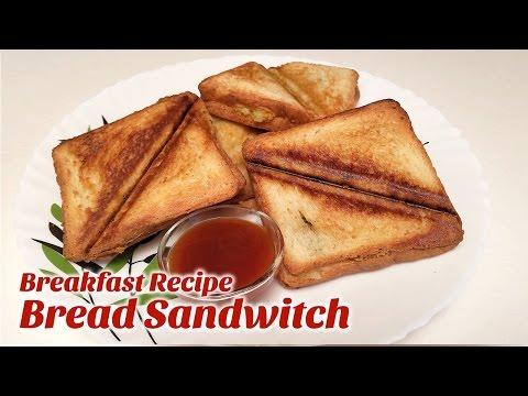 Sandwich Recipe | Veg Sandwich | Roasted Sandwich Recipe | Hyderabadi Ruchulu make super toast