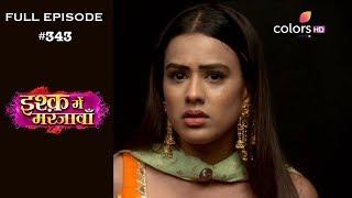 Ishq Mein Marjawan - Full Episode 343 - With English Subtitles