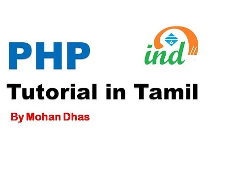 PHP tutorial in Tamil #12 The Constants in PHP
