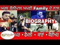 Download Arsh Benipal Biography   Family   House   Cars   Hobby   Lifestyle   Luxurious   Unlimited gyan MP3,3GP,MP4