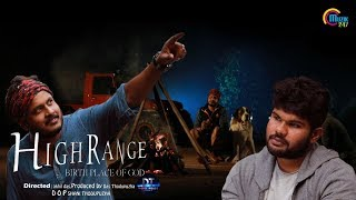 High Range | Malayalam Short Film | Travel Short Film | Akhildas | Official