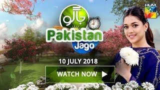 Jago Pakistan Jago HUM TV Morning Show 10 July 2018
