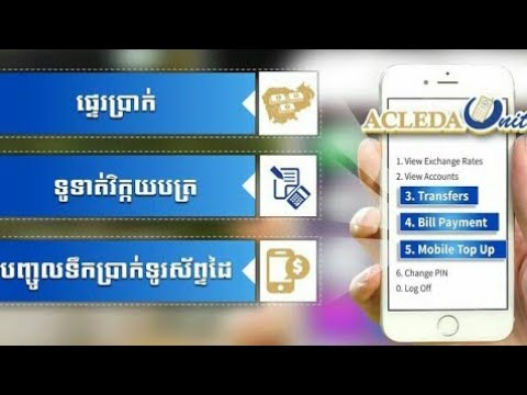 How To Download And Install App ACLEDA unity toan chet on smart phone