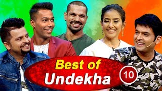 Shikhar, Hardik, Raina, Manisha in the Best of Undekha | The Kapil Sharma Show | Sony LIV | HD