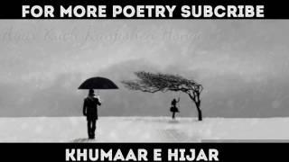 Kyun itna dard dete ho Urdu Sad Poetry