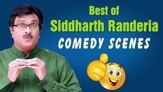 Best of Siddharth Randeria - GUJJUBHAI