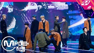 [MPD직캠] 골든차일드 직캠 4K 'Without you' (Golden Child FanCam) | @MCOUNTDOWN_2020.2.20