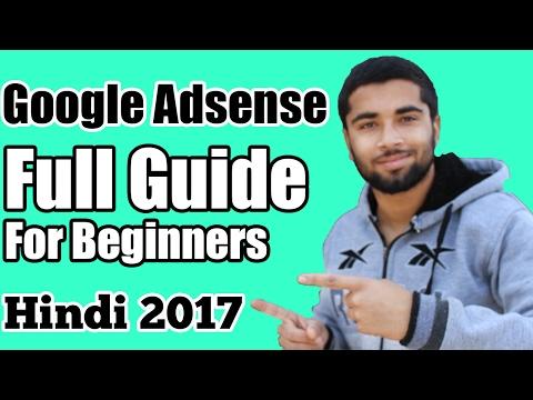 [Hindi-हिन्दी] Google Adsense Full Guide For Beginners   Step By Step Full Guide - 2017
