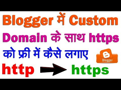 How To Enable HTTPS on Blogger with Custom Domain Full Process Step By Step In Hindi/Urdu