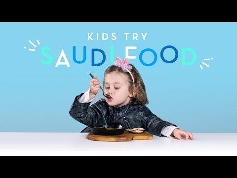 Kids Try Food from Saudi Arabia   Kids Try   HiHo Kids