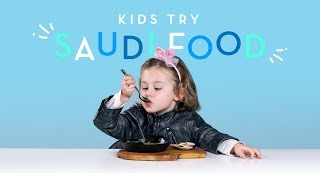 Kids Try Food from Saudi Arabia | Kids Try | HiHo Kids