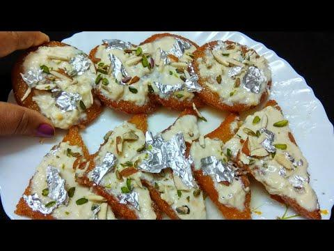 ब्रेड से बनाये यह शाही मिठाई | Bread Sweet - Shahi Tukra | Double Ka Meetha | Bread Toast Recipe .
