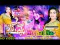 Nighat Naz VS Fozia Soomro Sindhi song 2021 || New sindhi song 2021