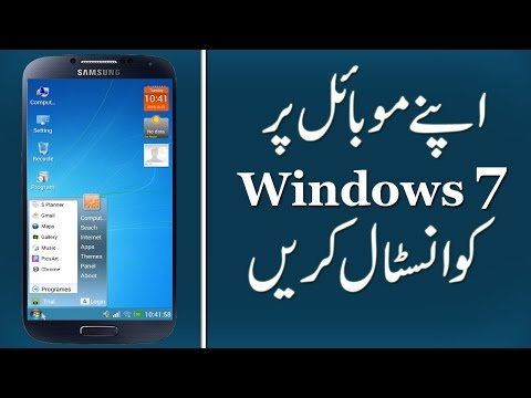 How To Install Windows 7 on Any Android Mobile (100% Working) - Without Root