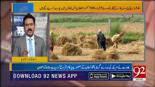 Crackdown started to combat water theft, reports Bhatti | Bakhabar Subh | 92NewsHD