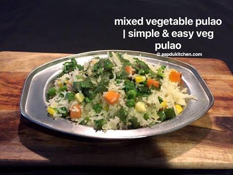 mixed vegetable pulao   vegetable pulao recipe   simple and easy veg pulao recipe
