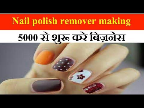 NAIL polish remover making business