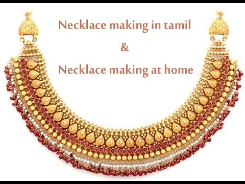 necklace making in tamil | necklace making at home | necklace making for beginners