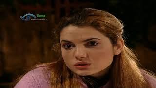 مسلسل الحلم الأزرق الحلقة 88 الثامنة والثمانون | تركي مدبلج | Al Helm al Azraq HD