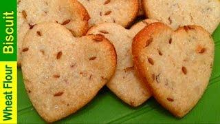 आटे के बिस्कुट की इतनी आसान रेसिपी की आप देखते ही तुरंत बनाएंगे और महीना भर खाएंगे /Aata Biscuit