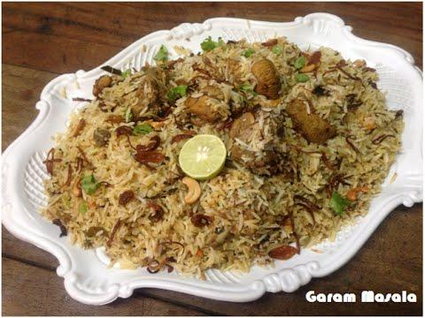 Kerala Chicken Dum Biryani / Restaurant style
