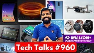 Tech Talks #960 - Galaxy Fold 2, OnePlus 8 Launch, Xiaomi Sale Record, Moto 360, vivo S5, Mavic Mini