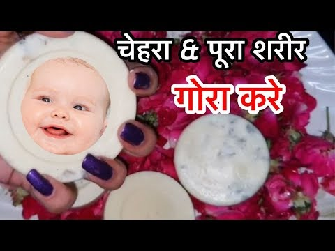 DIY Skin Whitening Soap- 100% Effective + JSuper Kaur DISCOUNT on Stay Quirky