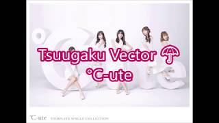 °c-ute-通学ベクトル☂ (tsuugaku Vector ☂) Romaji   English Lyrics