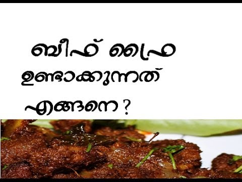 How To Make Kerala Style Beef Fry
