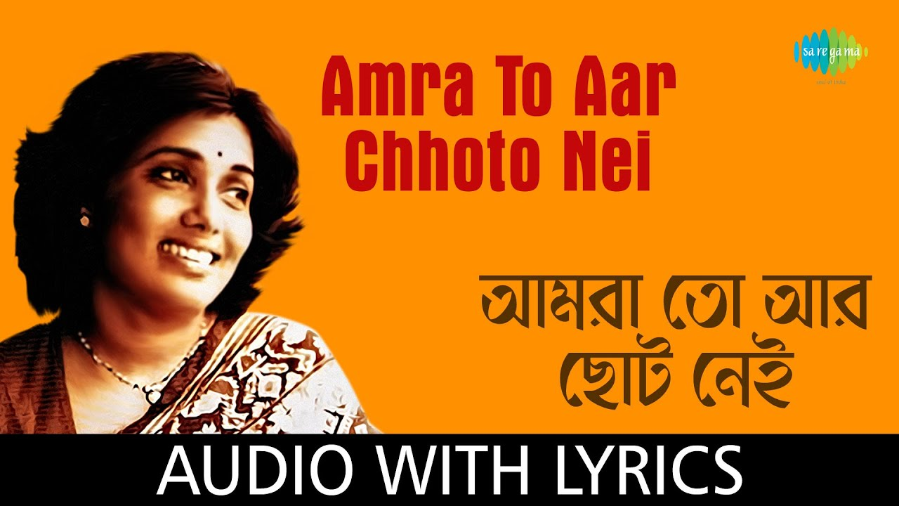 Aarti Mukherji, Chorus - Amra To Aar Chhoto Nei