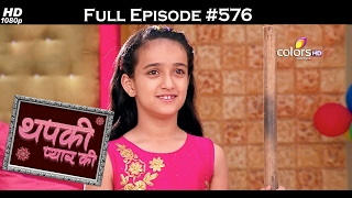 Thapki Pyar Ki - 10th February 2017 - थपकी प्यार की - Full Episode HD